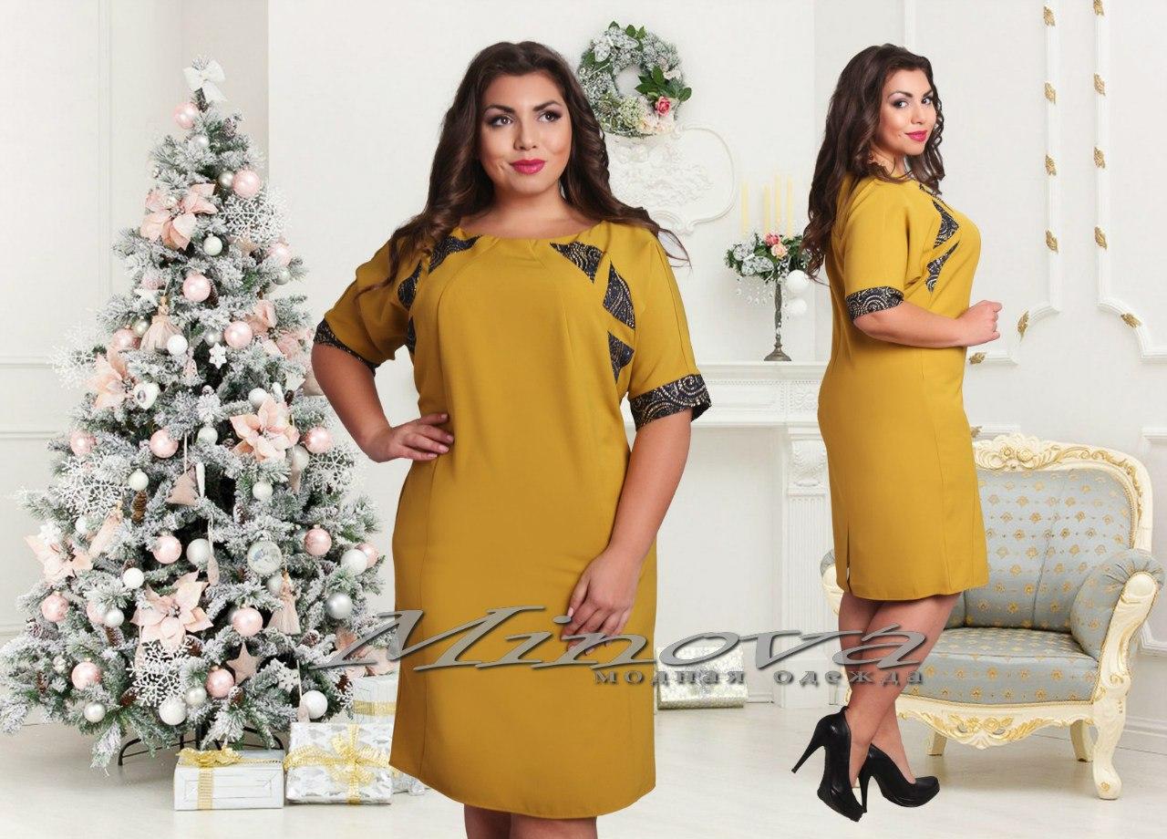 Сайт женской одежды больших размеров